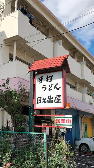 中小田井⇄名古屋駅の市バスご利用の方