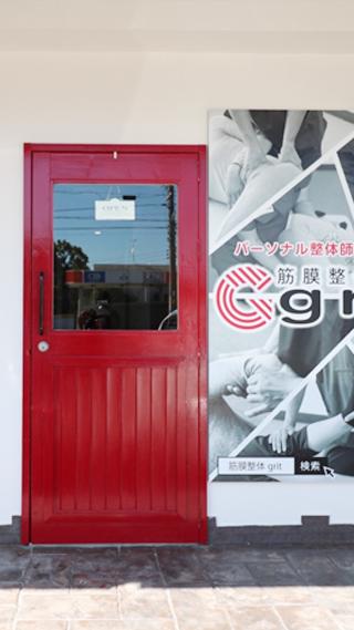 清洲市西枇杷島方面からお店へのアクセス